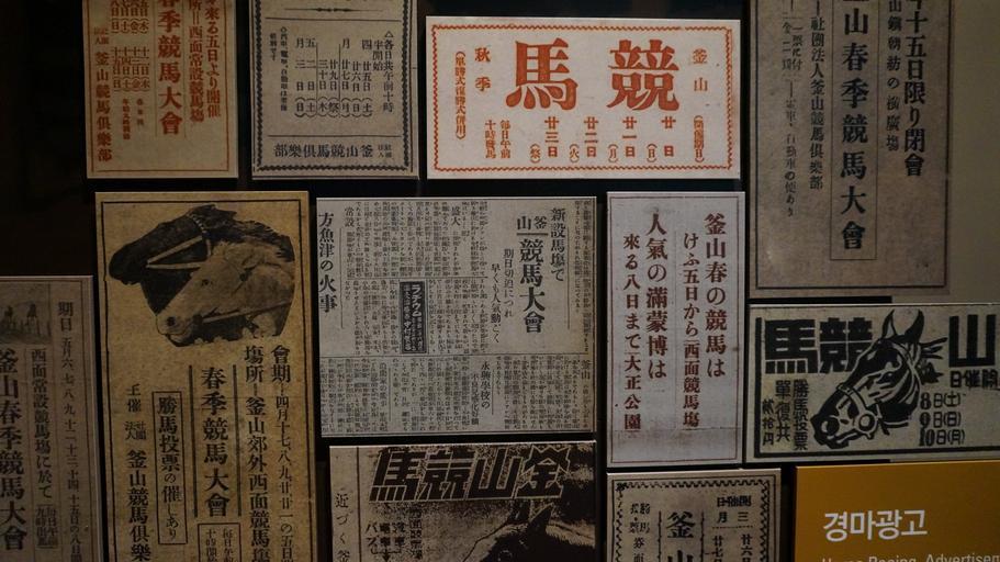 výtisky v čínštině